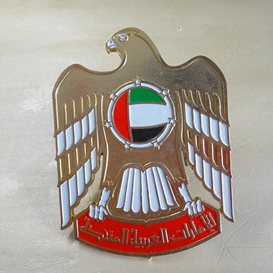 UAE national day  UAE seven shaikhs Dubai eagle medal